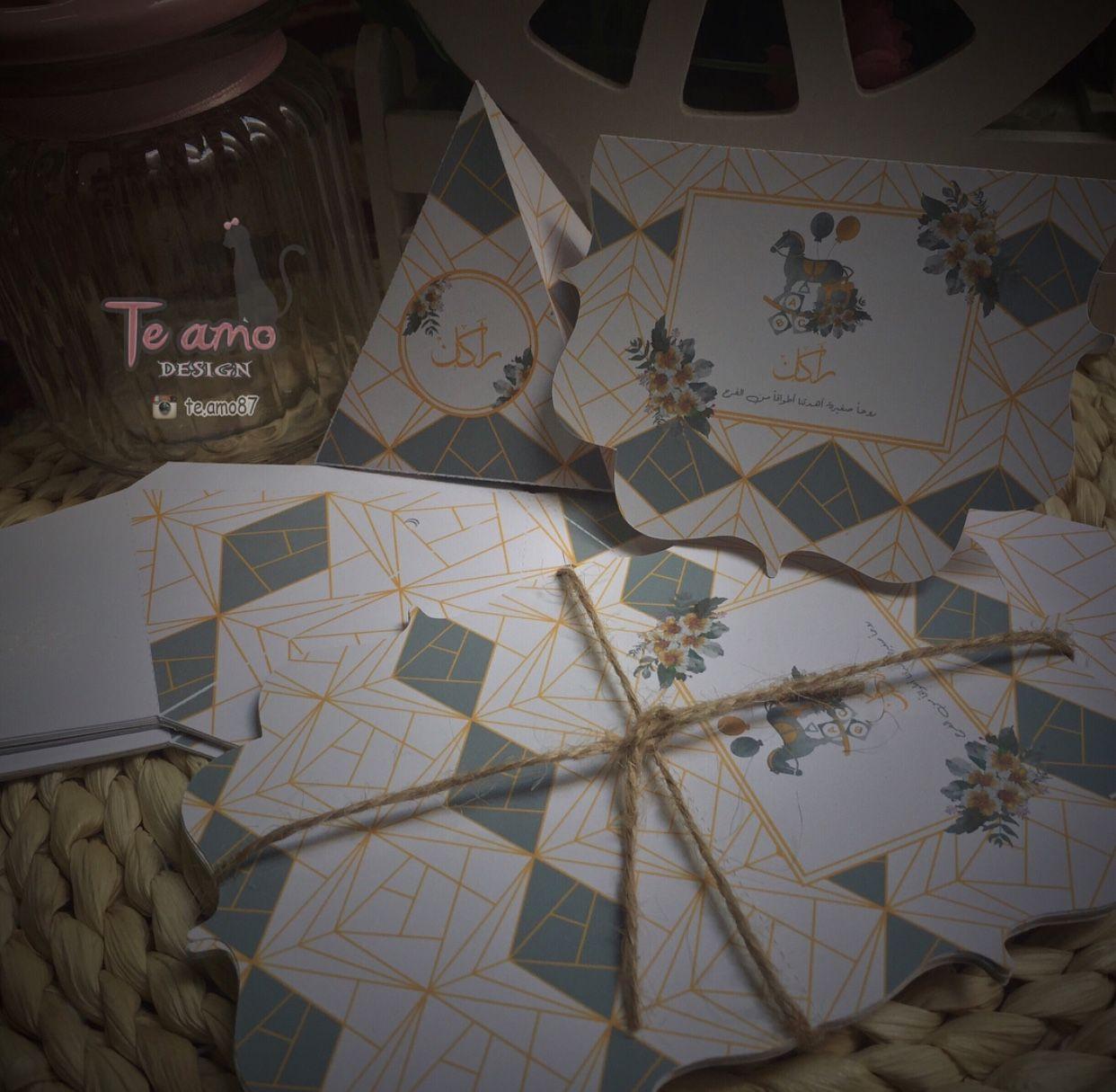 ثيم مولود كرت طاوله علبة توزيعه مثلثه امكانيه اضافه عبارات والوان حسب الطلب وتنفيذه ع علب منديل شوكولاته تغريسات Baby Boy Shower Theme Gift Wrapping