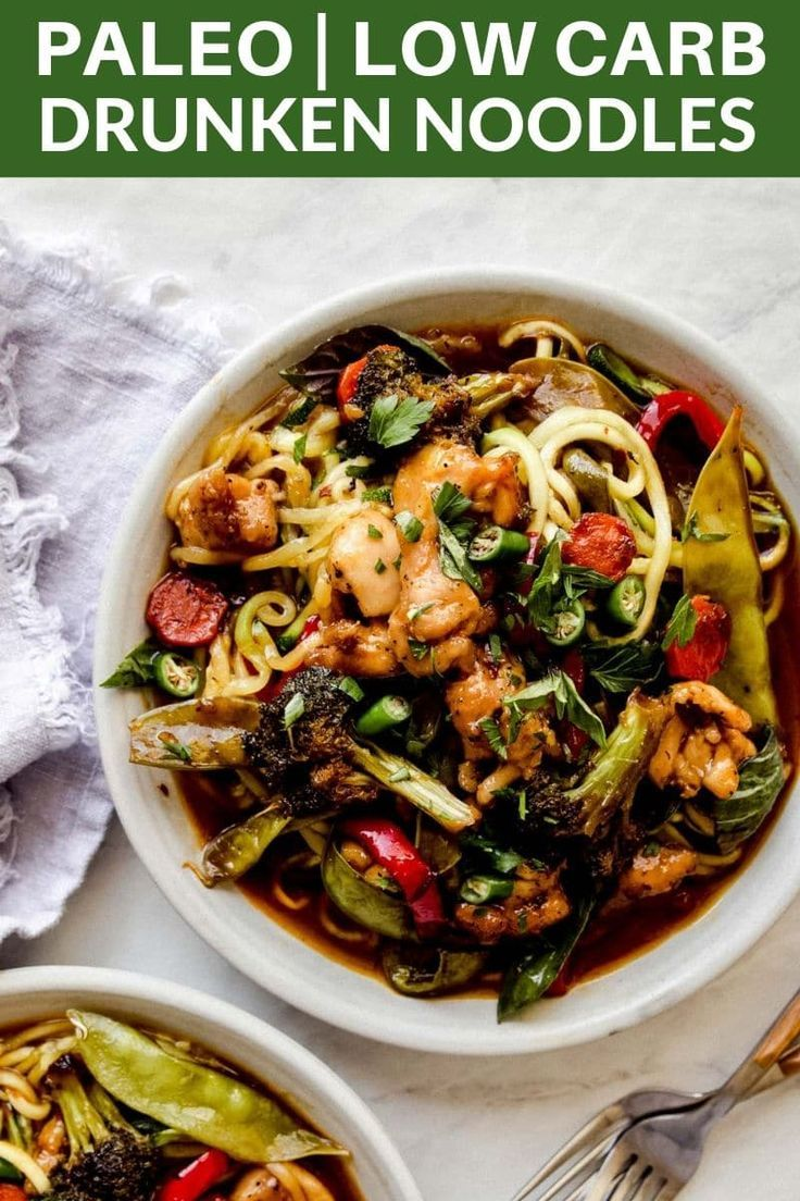 Whole30 Drunken Noodles A healthy rendition of a traditional drunken noodles recipe. It's made with zucchini noodles, plenty of fabulous vegetables and juicy chicken. This wonderful recipe is gluten free, dairy free, low carb, paleo and Whole30!