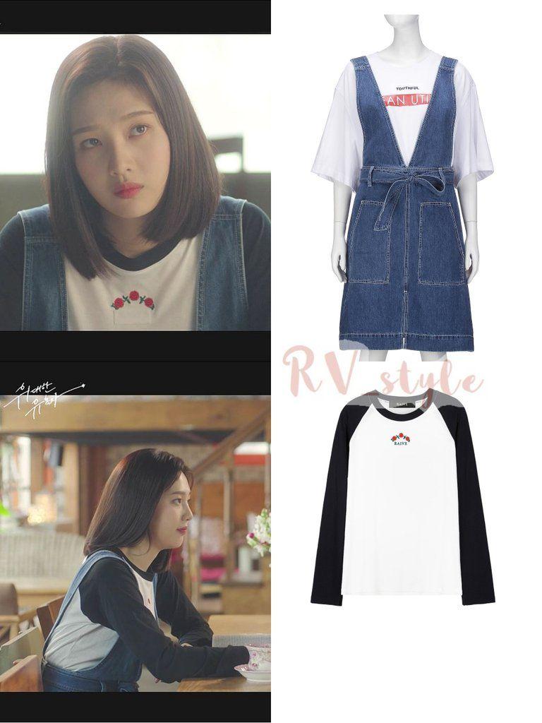 Pin By S ᴇ ʀ ᴇ ɴ ᴅ ɪ ᴘ ɪ ᴛ ʏ On Joy Tempted Outfits Fashion Korean Fashion Everyday Fashion