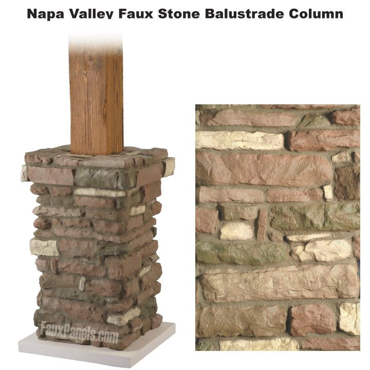 Wood top faux stone columns stone balustrades majesty for Faux wood exterior columns