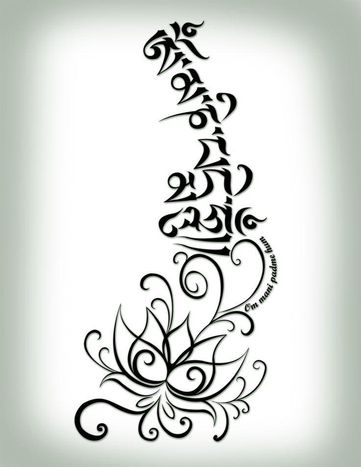 Pin by jason tan on sanskrit tattoo pinterest sanskrit tattoo om mani padme hum tattoo with lotus mightylinksfo