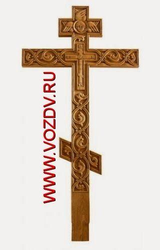 деревянные кресты ручной работы изготовление и установка
