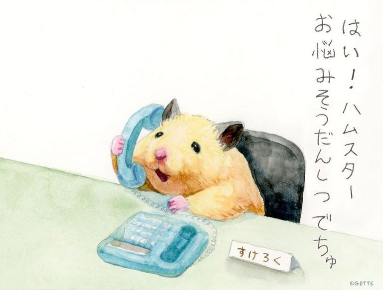 Japanese Artist Paints Adorable Watercolours Of Pet Hamster Doing Human Things Cute Animal Drawings Cute Drawings Cute Hamsters