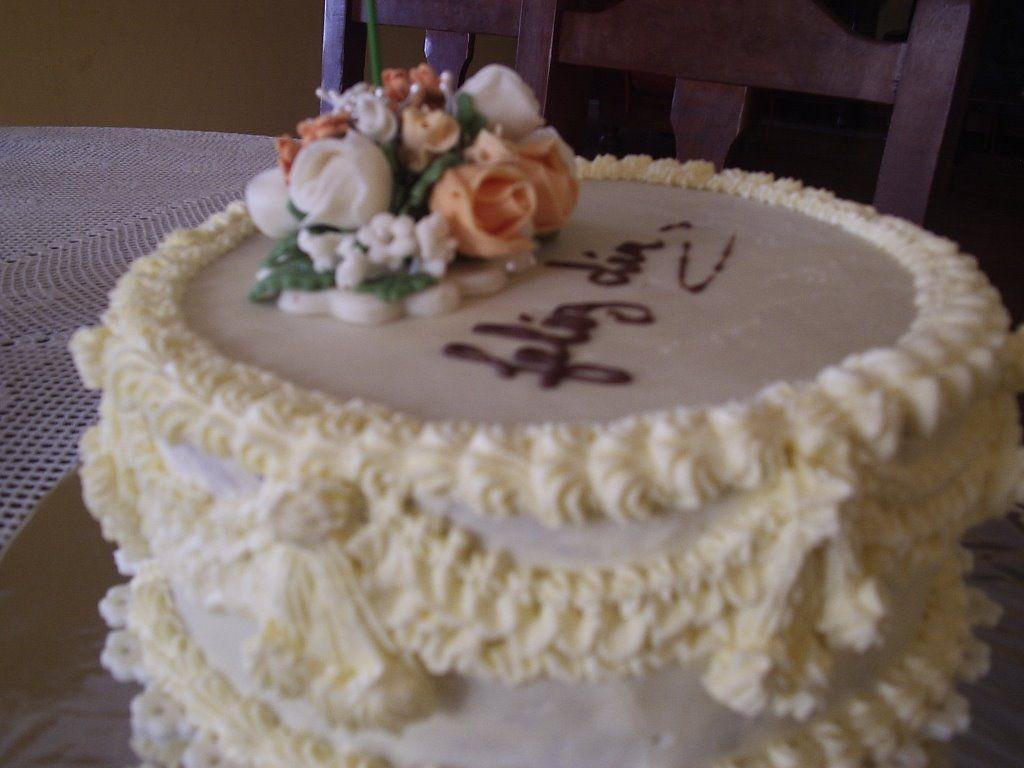 Imagenes De Tortas Decoradas Con Crema Chantilly Buscar