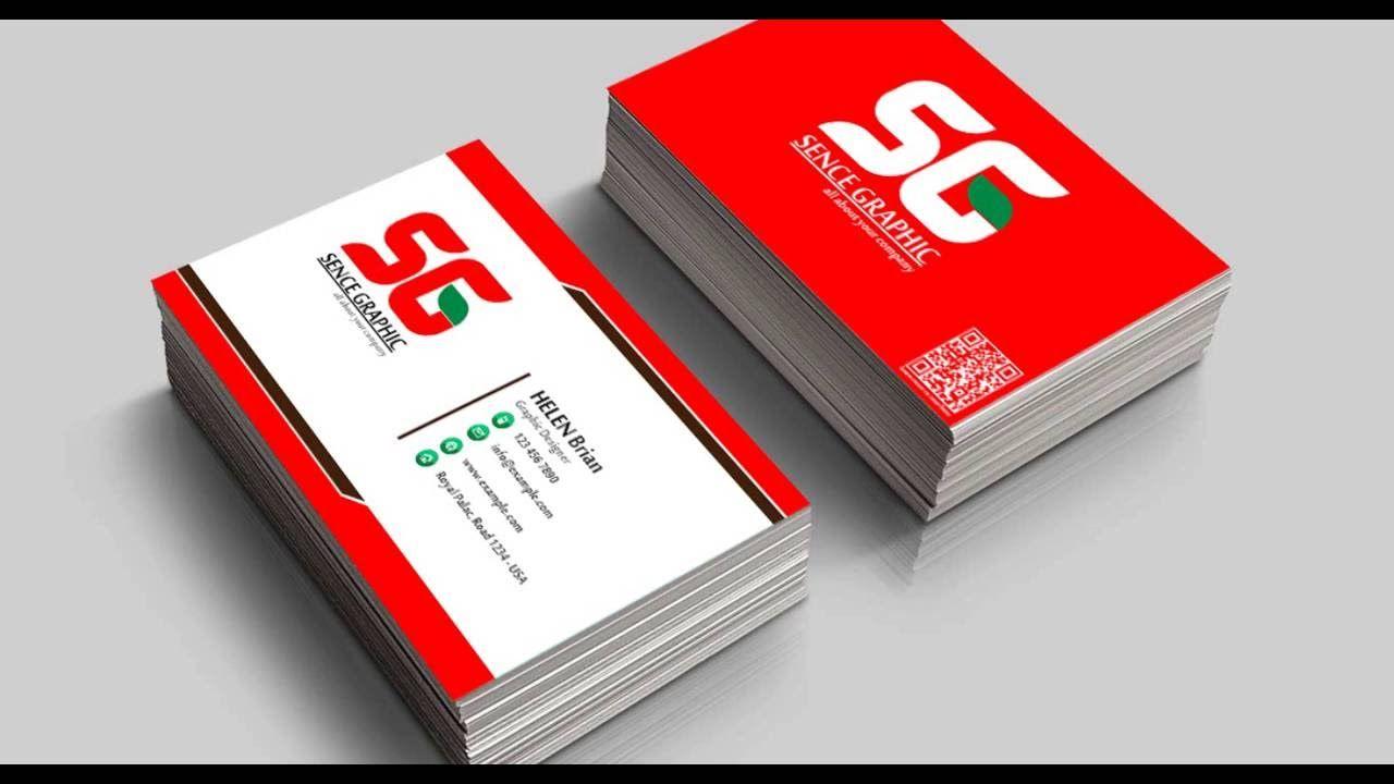 Illustrator Tutorial, Logo Design Illustrator, Make Business Card ...