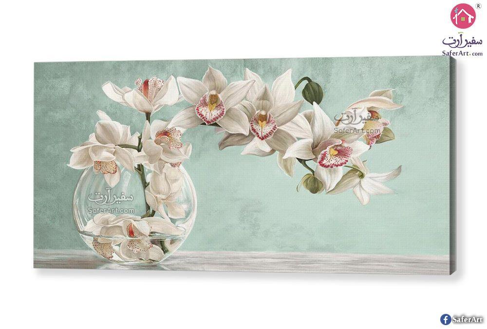 لوحات زهور الأوركيد سفير ارت للديكور Orchid Vase Orchids Decorative Tray