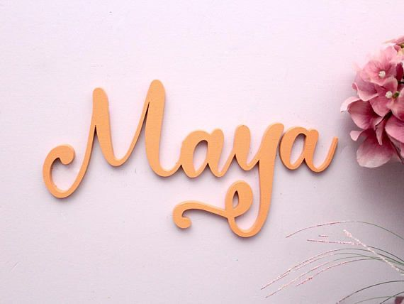 Nursery Name Sign Wooden Name Letters Kids Room Decor Baby