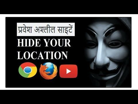 how to hide location on google chrome in Hindi/Urdu