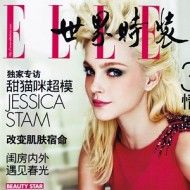 The Surprising Facts That Drive The Chinese Magazine Industry