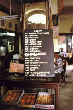 Instructions To Customers Of Bombay S Irani Cafes The Outsiders