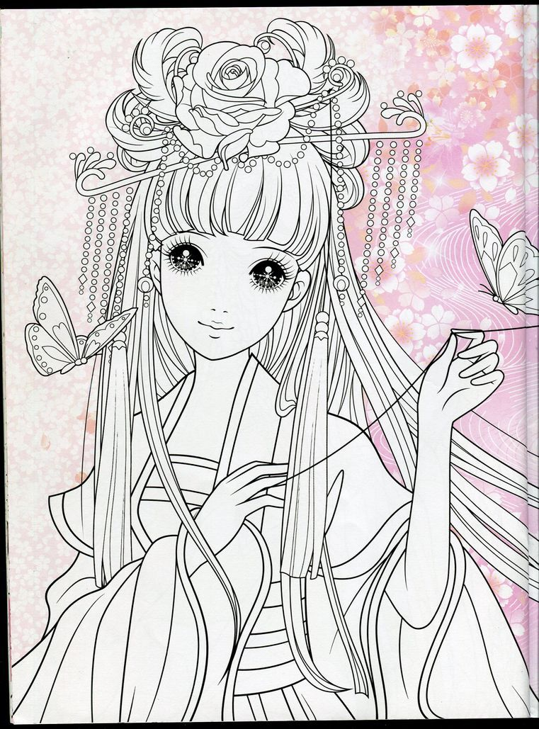 green Princess coloring book (With images) | Colorful ...