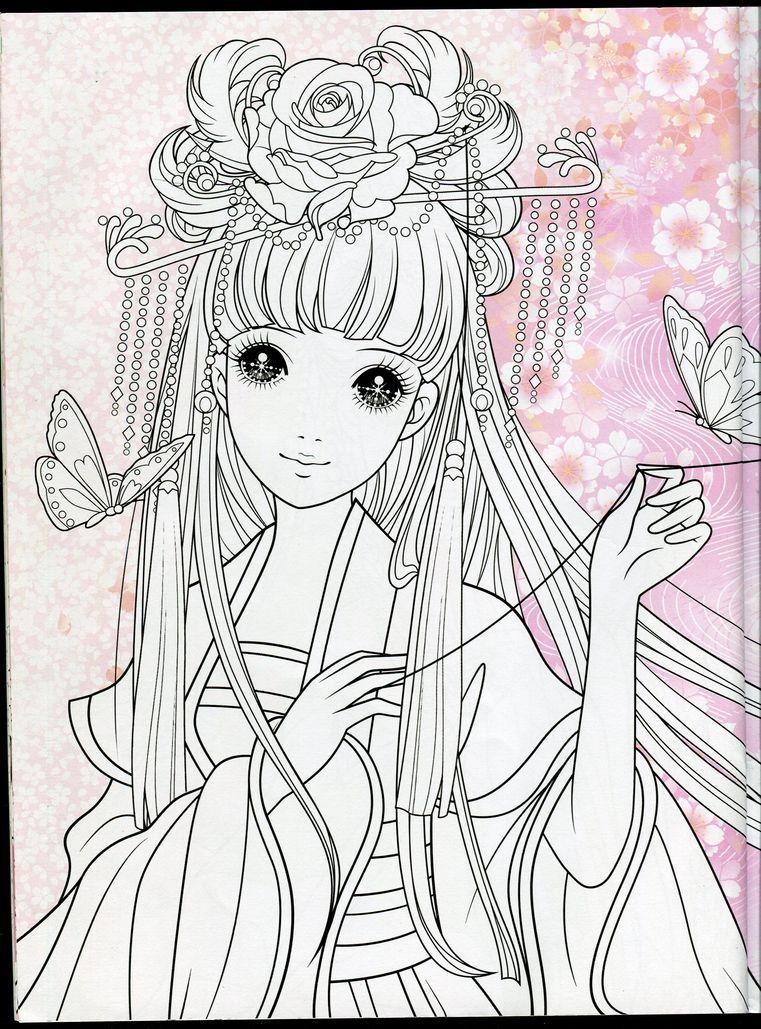 Green Princess Coloring Book Anime Shojo Coloring Book Coloring Princess Anime