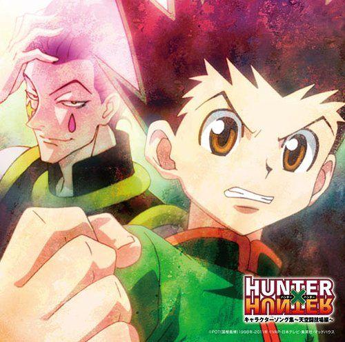 Hunter X Hunter Charason Shu Tenku Togijo Hen Hunter X