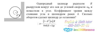 Решение задач с коэффициентом трения по физике составь задачу по рисунку и реши ее