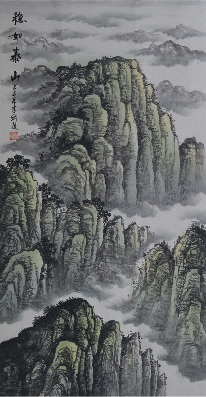 Modern Art Famous Artists Beautiful Chinese Painting Mountain And Clouds Landscape Painting Chinese Landscape Painting Landscape Painting Artists Famous Landscape Paintings