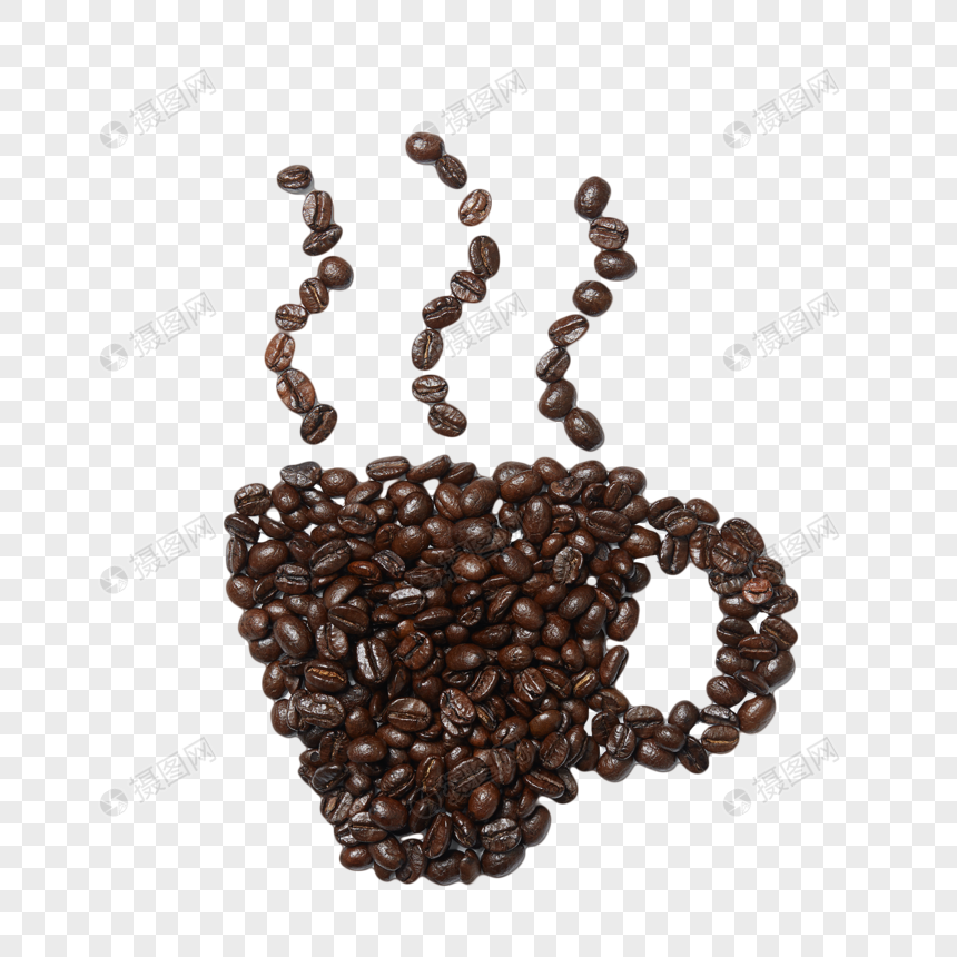 Coffee Beans Make Up Hot Coffee Cup Coffee Cups Coffee Beans Hot Coffee