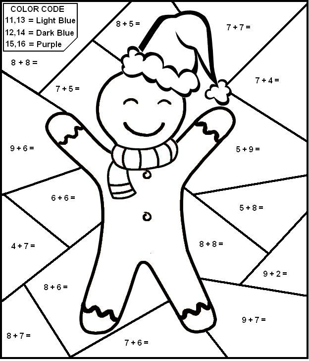 Math Coloring Pages Christmas math worksheets, Math