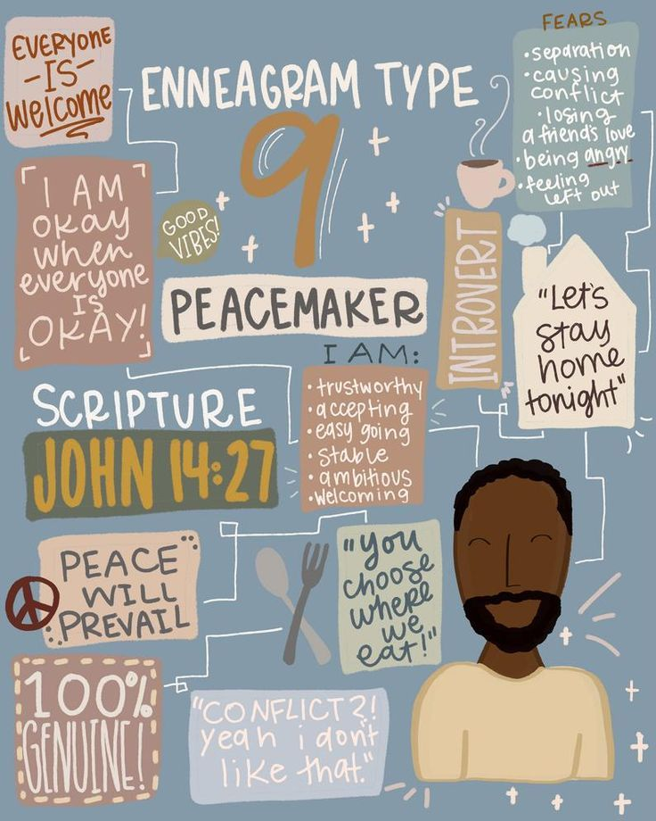 Enneagram type nine / The peacemaker / instant download