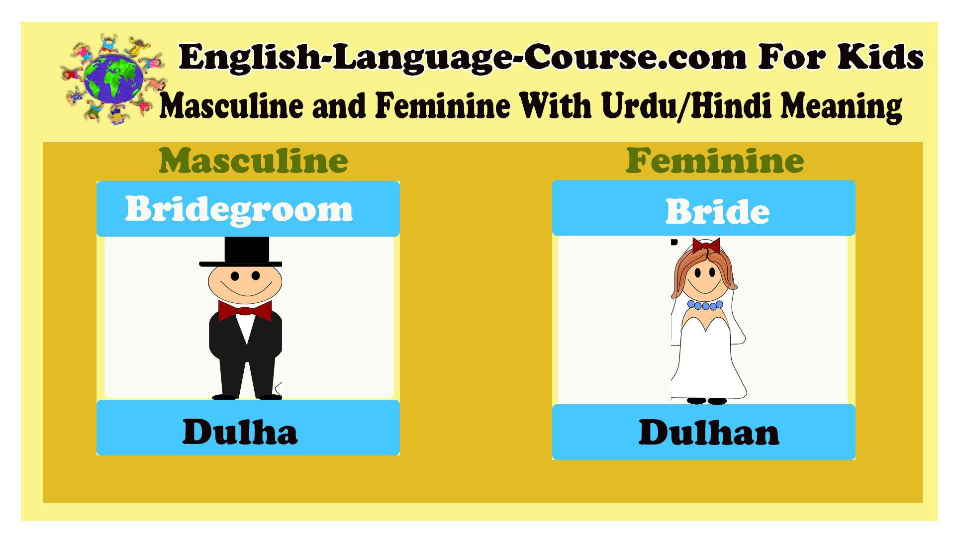 100 Masculine And Feminine Gender List Masculine And Feminine List Masculine English Language Course [ 1080 x 1920 Pixel ]