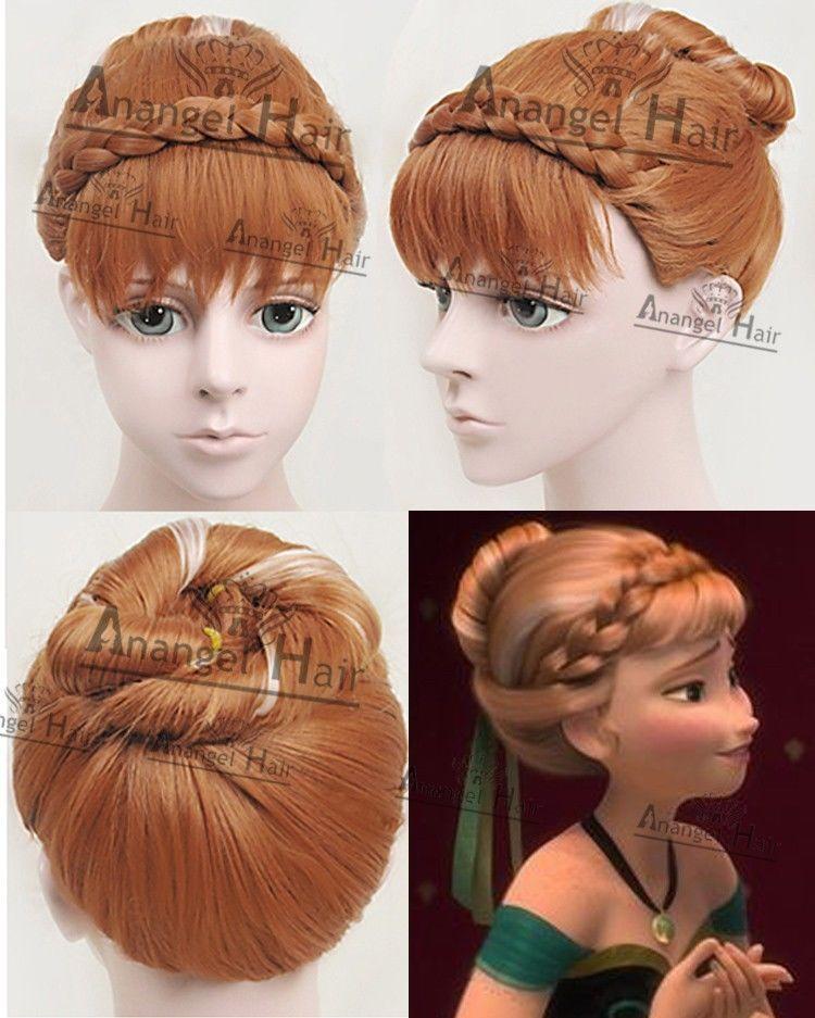 Free Hair Cap+ Princess Frozen Snow Queen Anna Cosplay Wig Anna Movie Updo  Wig  Elike  FullUpdowig 5b58dadab17d
