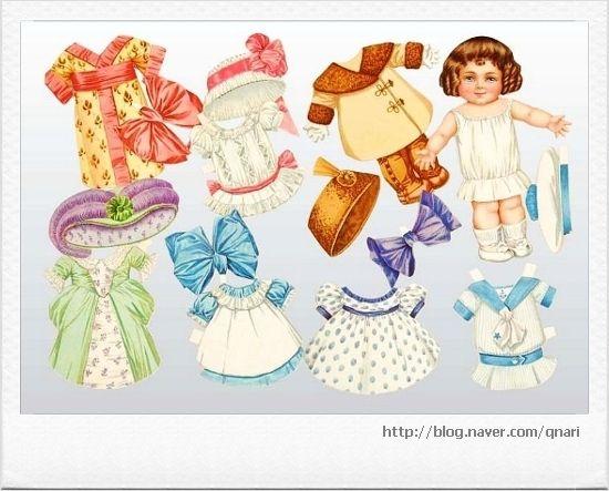 종이인형 (cards) : 네이버 블로그