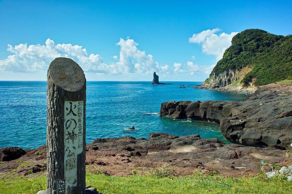鹿児島県枕崎市 火の神公園 - Google 検索 | 鹿児島 | Pinterest | Kagoshima
