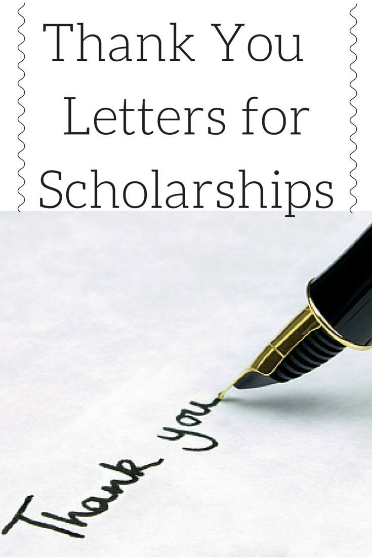thank you note scholarship
