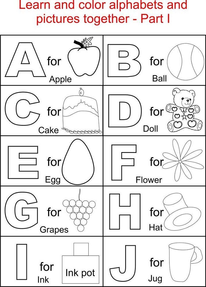 Preschool Alphabet Worksheets Printable - Novocom.top