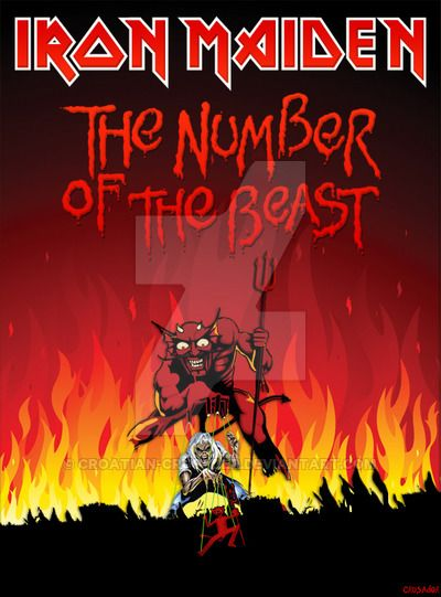 Iron Maiden The Number Of The Beast By Croatian Crusader With