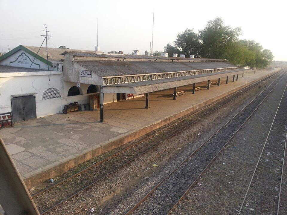 Attock City Railway station - Pakistan Railways