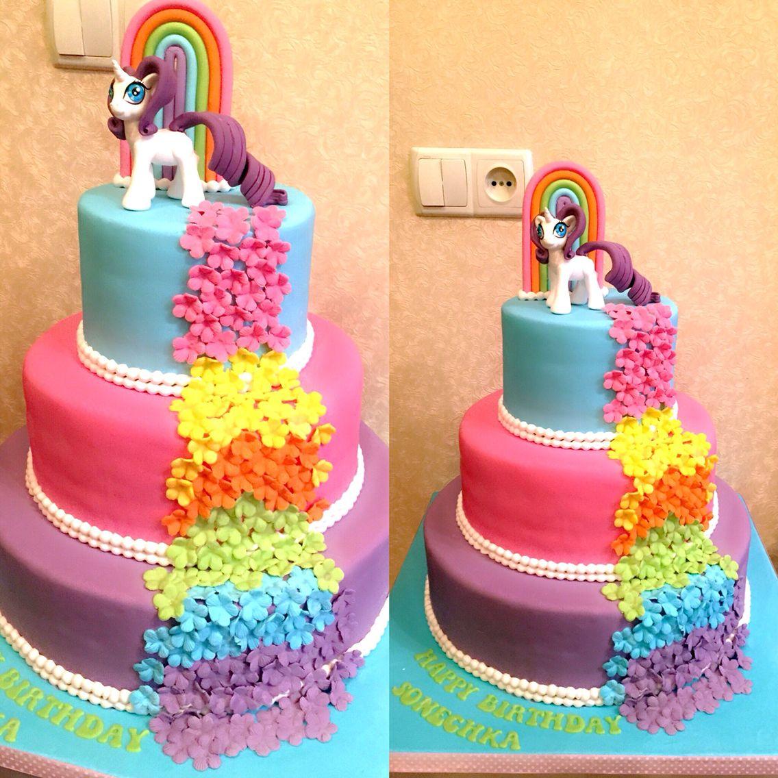 My little pony Cake Friendship is magic Rarity My Cakes