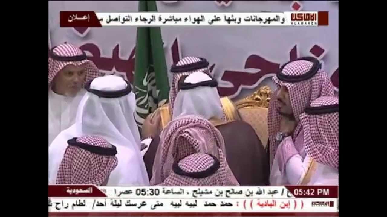 الاستقبال في حفل الشيخ عبدالله بن مشيلح على شرف امير شمل قبيلة الدعاجين الامير سجدي الهيضل Lunch Box