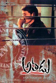 Download Athadu Full-Movie Free