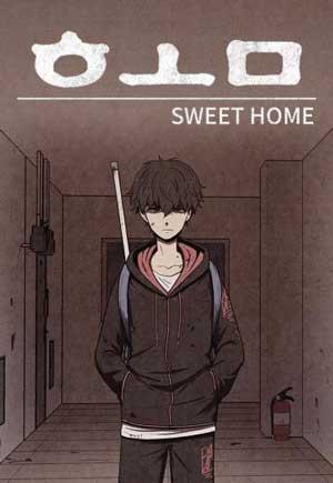 8 Drama Korea Terbaru Akan Datang Yang Diangkat Dari Webtoon Di 2020 Webtoon Sweet Home Animasi