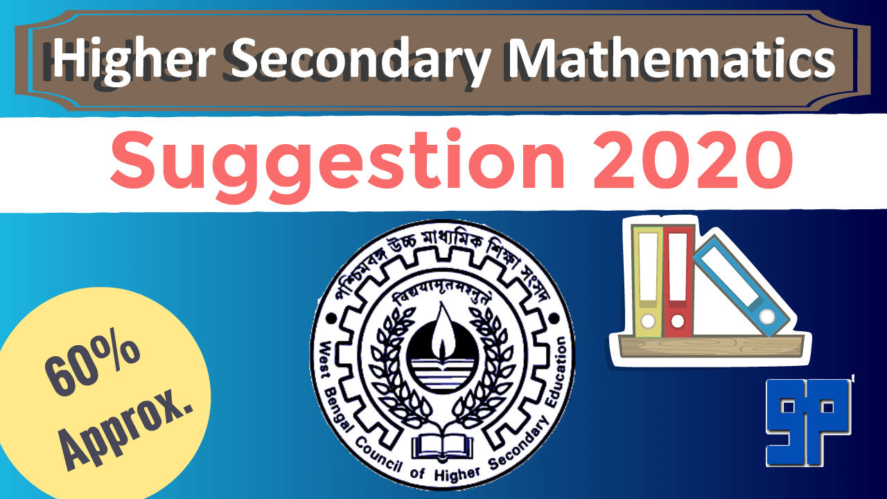 HS Mathematics Suggestion 2021 PDF Download for Class 12