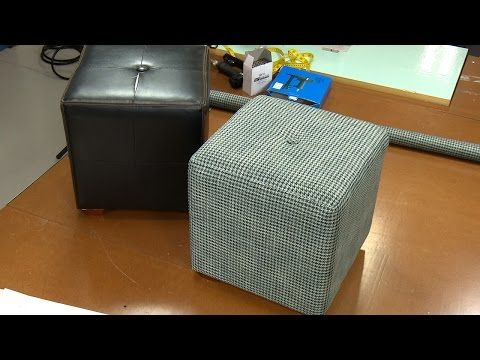 How to recover an ottoman do it yourself advice blog how to recover an ottoman do it yourself advice blog solutioingenieria Image collections