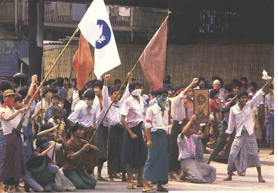 Burma 8888 protest | 200+ ideas | burma, protest, government
