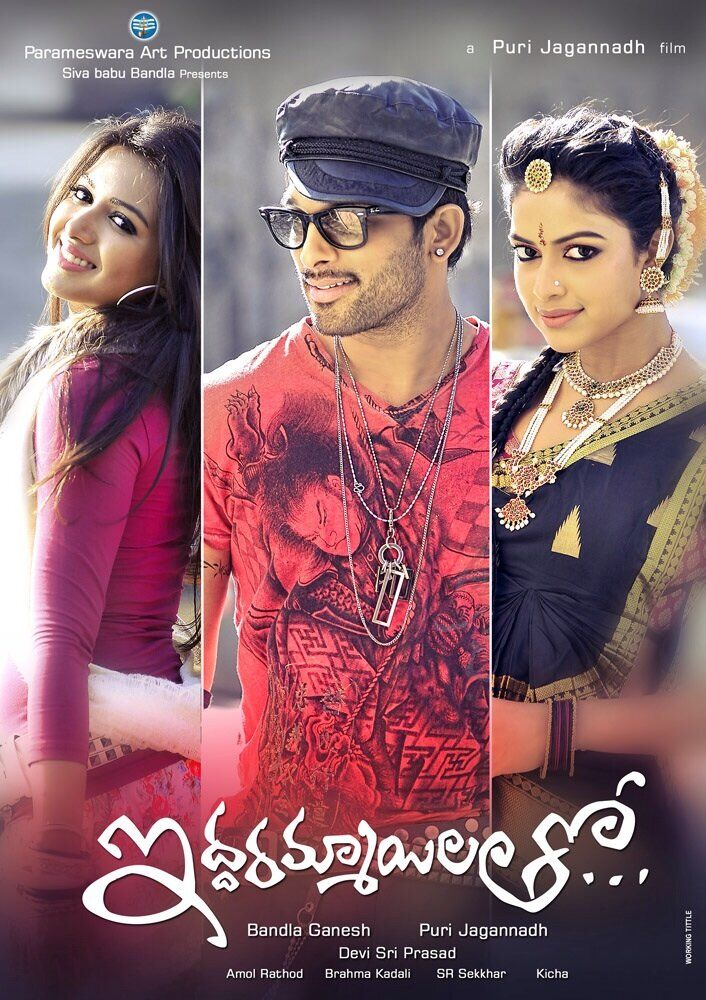 Iddarammayilatho Full Mp3 Songs Listen Online Jukebox Telugu Movies Online Telugu Movies Streaming Movies Free