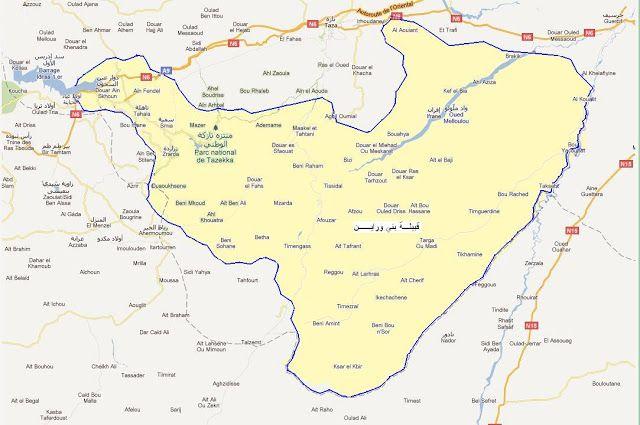 تعرف على أصل تسمية قبيلة بني وراين بالمغرب Map Map Screenshot Art