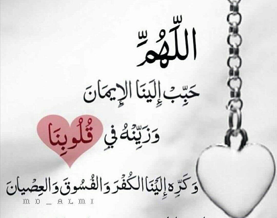 وعاملنا اللهم بكرمك و جودك و رحمتك و مغفرتك و بما أنت أهل له و لا تعاملنا بما نحن أهل له Islamic Quotes Quran Islamic Prayer Quran Quotes