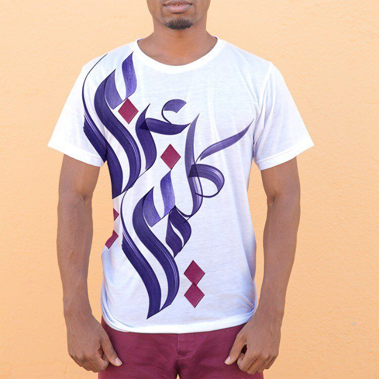 كلمني عربي قريبا في متجر محرف Mahref Calligraphy تيشيرت تصميم الخط العربي بالعربي T Typography Type Cal Mens Tops Mens Tshirts Mens Graphic Tshirt