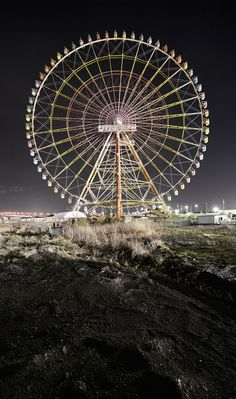 Inside Japan S Forgotten Amusement Parks In 2019 Printables