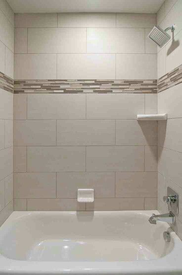 Beige Subway Tile With Accent