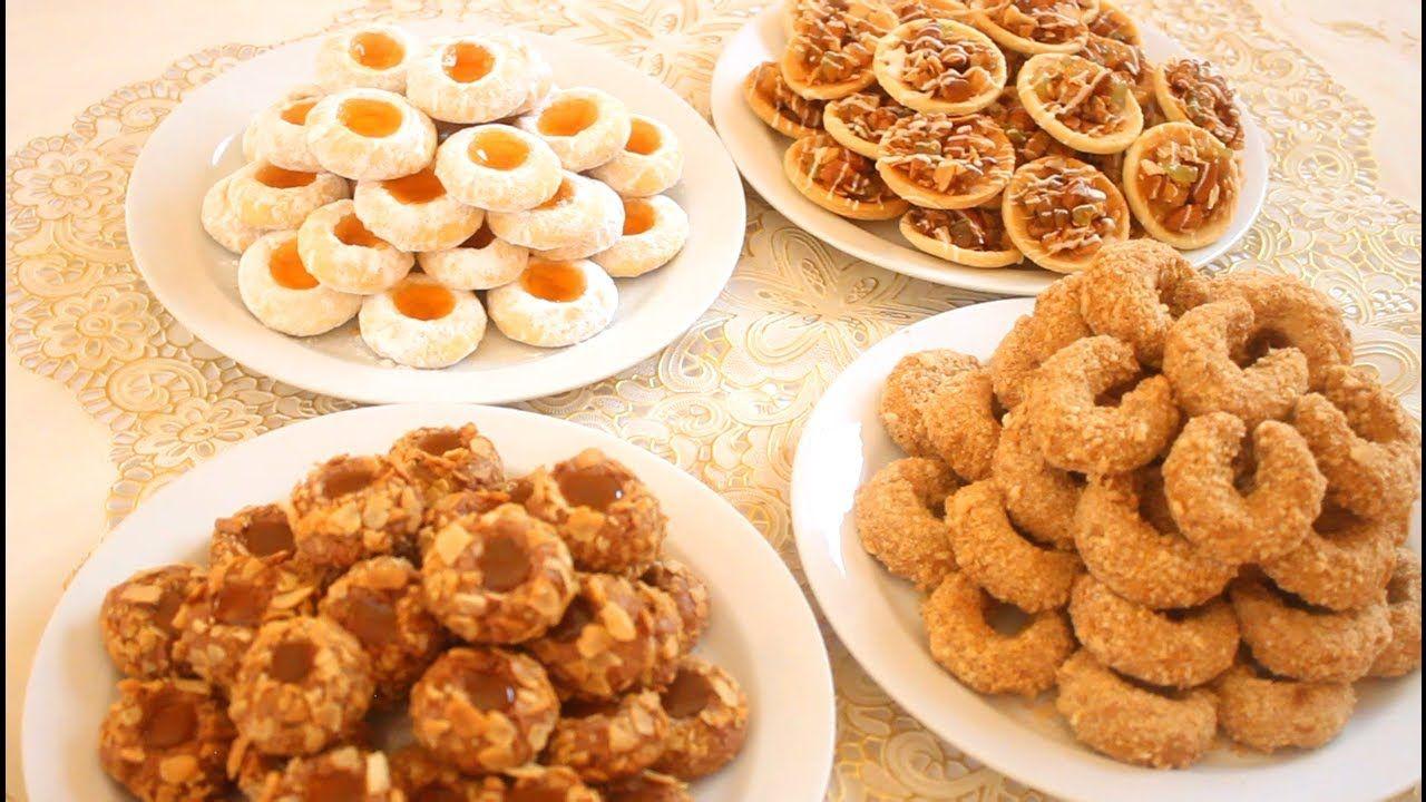 جديد حلويات العيد 2020 4 أشكال حلوى بكمية وفيرة بدون طابع بعجينة واحدة بمكونات اقتصادية ومتوفرة Youtube Desserts Food Breakfast