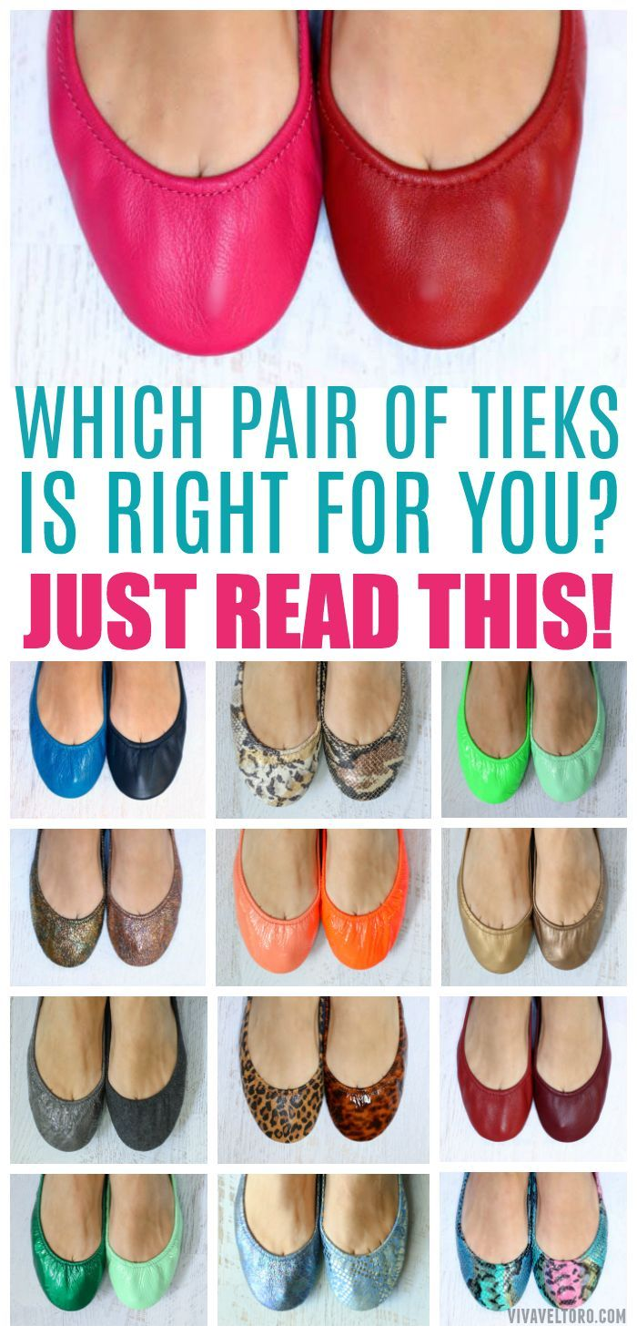 Do you want a pair of Tieks These photos will help you decide which pair is right for you Here are side by side photos of the most popular styles of Tieks ballet flats