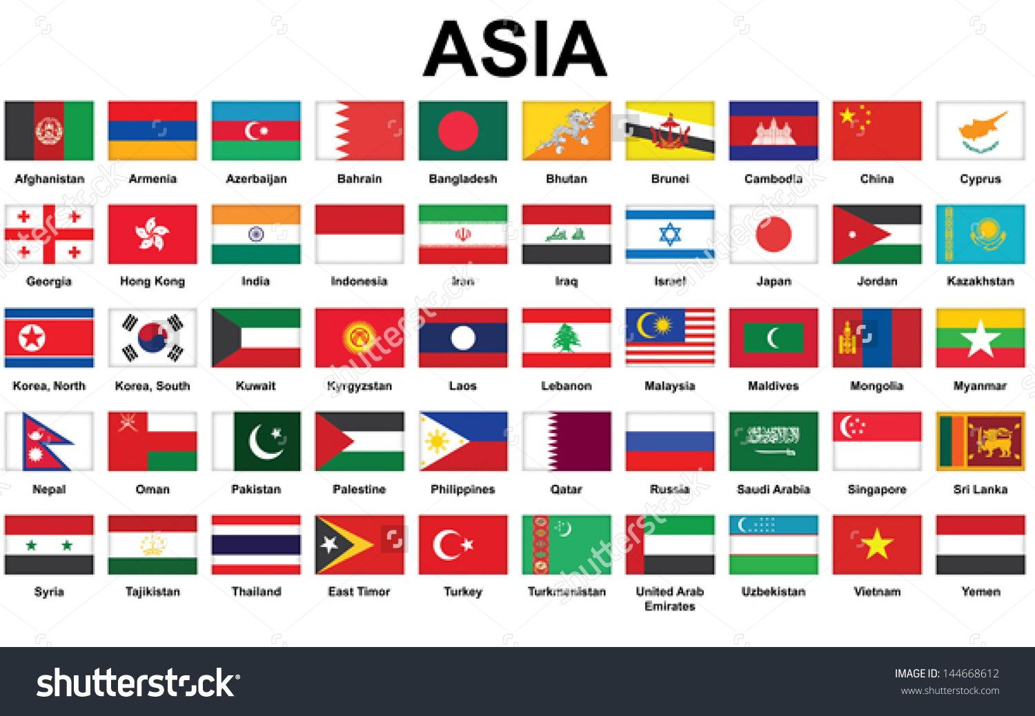 Set Of Icons With Asian Countries Flags Stock Vector Illustration