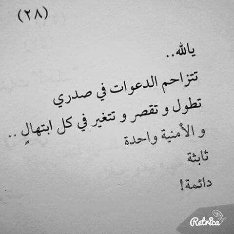 Ya Alla Arabic Quotes Arabic Arabic Calligraphy