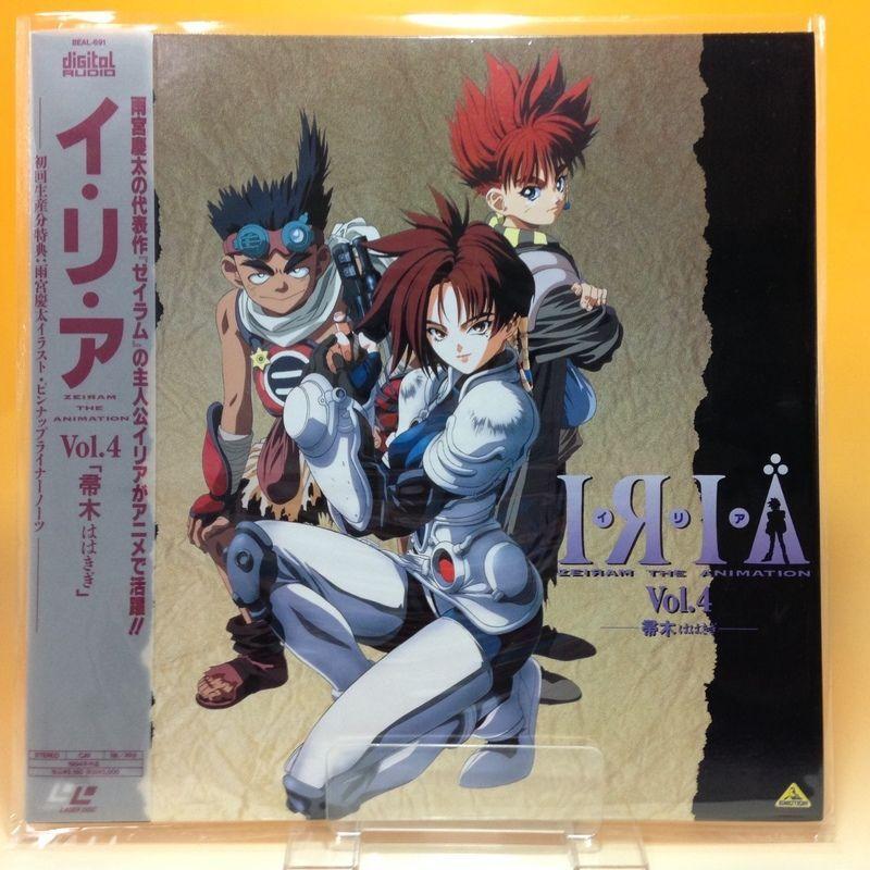 IRIA: Zeiram the Animation vol.4 [BEAL-691] LD LaserDisc Laser Disc Japan AA560