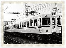 京王帝都電鉄 5000系(1963~1996)