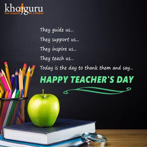 Khojguru Khojguru Twitter Teacher Quotes Inspirational Quotes On Teachers Day Happy Teachers Day Poems